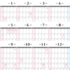 2016年(平成28年)カレンダー1~12月・A4印刷用