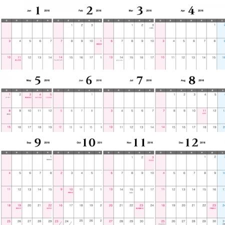 カレンダー カレンダー 2014 無料 年間 : ... )カレンダー1~12月・A4印刷用