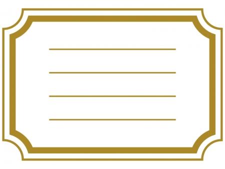 ラベル風(ゴールド)フレーム・枠素材01
