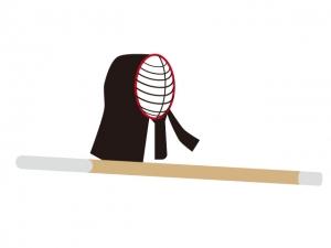 剣道のイラスト素材