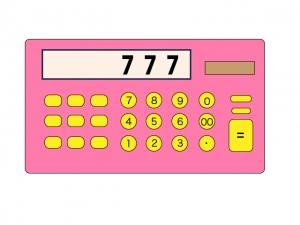ピンク色の電卓・計算機のイラスト素材