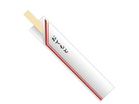 割り箸(おてもと)のイラスト素材