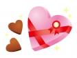 ハート型チョコレートのバレンタインイラスト素材