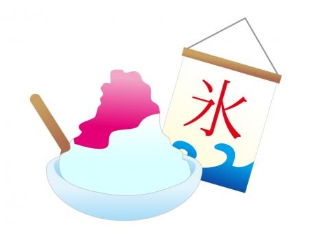 かき氷・夏イラスト素材