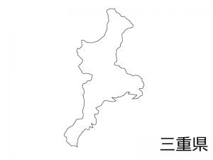 三重県の白地図のイラスト素材