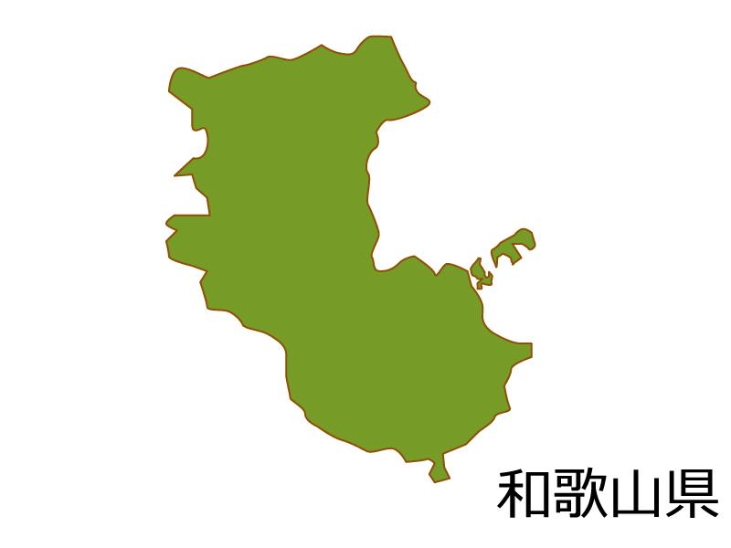 和歌山県の地図(色付き)のイラスト素材
