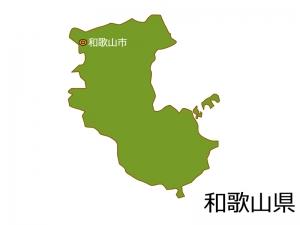 和歌山県と和歌山市の地図イラスト素材