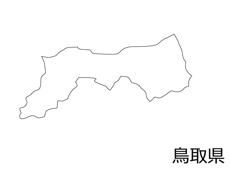 鳥取県の白地図のイラスト素材