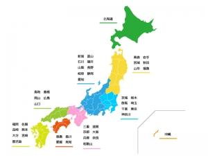 地方エリア分け都道府県名入り日本地図(ベクターデータ)のイラスト素材