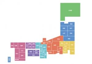 地方エリア分け簡易日本地図(ベクターデータ)のイラスト素材