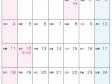 六曜付・2015年(平成27年)カレンダー1月・A4印刷用