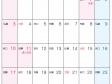 六曜付・2016年(平成28年)カレンダー1月・A4印刷用