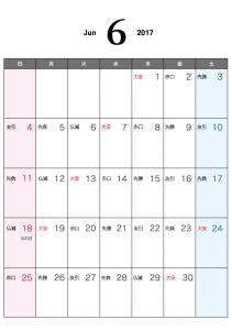 六曜付・2017年6月(平成29年)カレンダー・A4印刷用