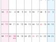 六曜付・2016年(平成28年)カレンダー7月・A4印刷用