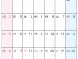 六曜付・2015年(平成27年)カレンダー8月・A4印刷用