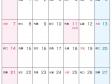 六曜付・2016年(平成28年)カレンダー8月・A4印刷用
