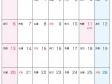 六曜付・2017年8月(平成29年)カレンダー・A4印刷用