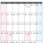 六曜付・2016年(平成28年)カレンダー9月・A4印刷用