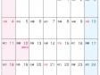 六曜付・2015年(平成27年)カレンダー10月・A4印刷用