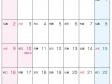 六曜付・2016年(平成28年)カレンダー10月・A4印刷用