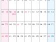 六曜付・2017年10月(平成29年)カレンダー・A4印刷用