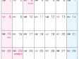 六曜付・2015年(平成27年)カレンダー11月・A4印刷用