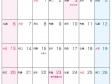 六曜付・2016年(平成28年)カレンダー11月・A4印刷用