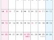 六曜付・2015年(平成27年)カレンダー12月・A4印刷用