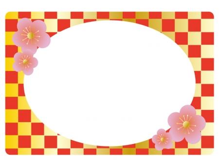 梅・新春・お正月のフレーム枠イラスト素材02