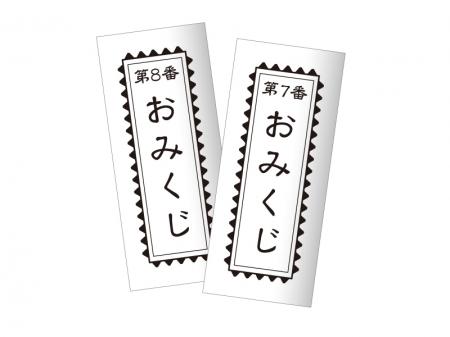 おみくじ・初詣のイラスト素材