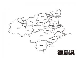 徳島県(市町村別)の白地図のイラスト素材