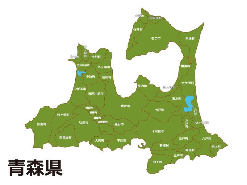 青森県(市町村別)の地図イラスト素材