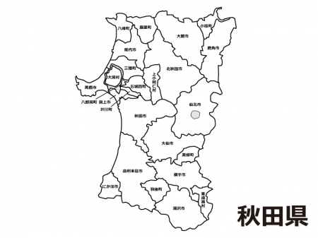 秋田県(市町村別)の白地図のイ...