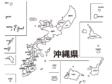 沖縄県(市町村別)の白地図のイラスト素材