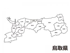 鳥取県(市町村別)の白地図のイラスト素材