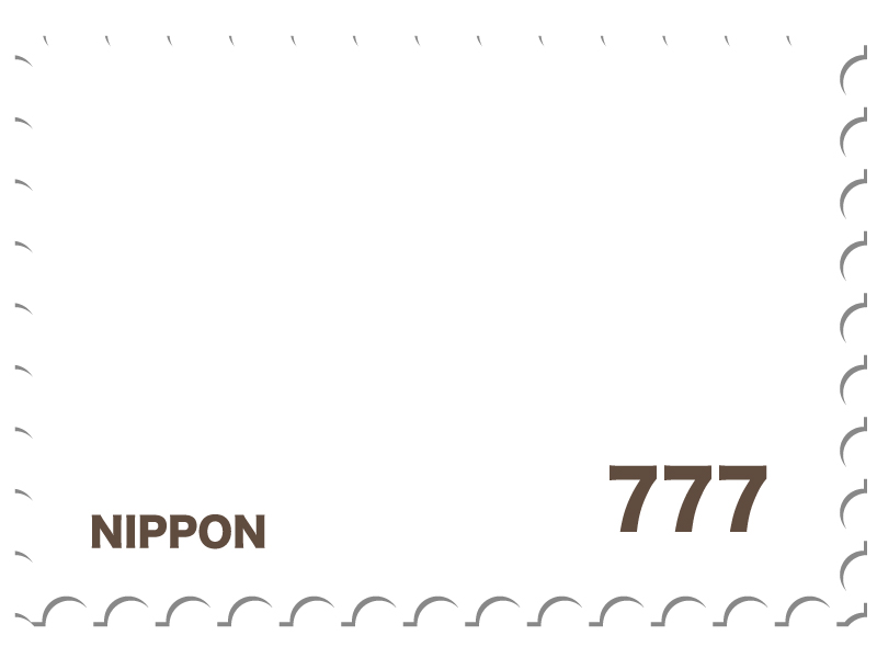 切手風のフレーム・枠素材