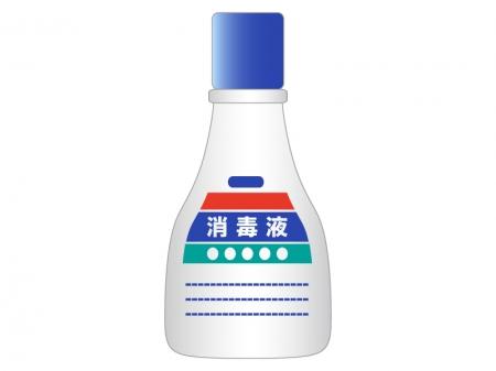 消毒液のイラスト素材