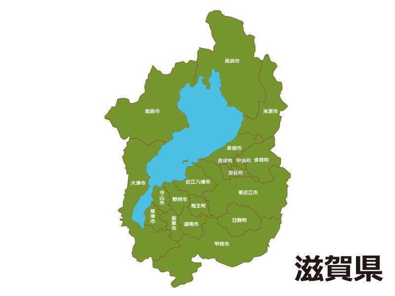 滋賀県(市町村別)の地図イラスト素材