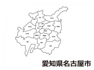愛知県名古屋市(区別)の白地図のイラスト素材