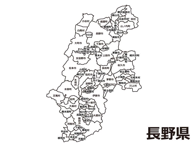 長野県(市町村別)の白地図のイラスト素材