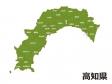 高知県(市町村別)の地図イラスト素材