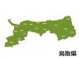 鳥取県(市町村別)の地図イラスト素材