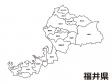 福井県(市町村別)の白地図のイラスト素材