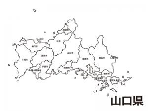 山口県(市町村別)の白地図のイラスト素材