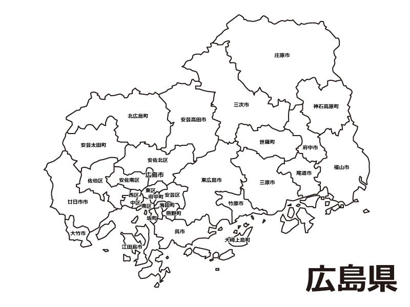 広島県(市区町村別)の白地図のイラスト素材