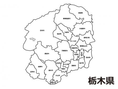 栃木県(市町村別)の白地図のイラスト素材