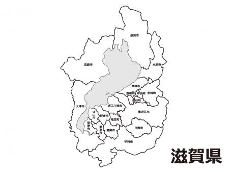 滋賀県(市町村別)の白地図のイラスト素材