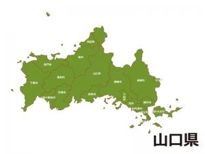 山口県(市町村別)の地図イラスト素材