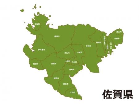 佐賀県(市町村別)の地図イラスト素材