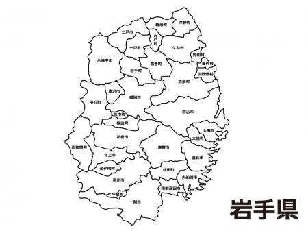 岩手県(市町村別)の白地図のイラスト素材